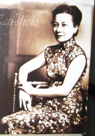 蔣宋美齡女士帶動旗袍的流行