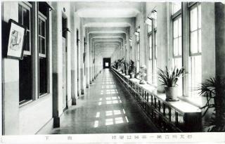 臺北州立第一高等女學校-廊下