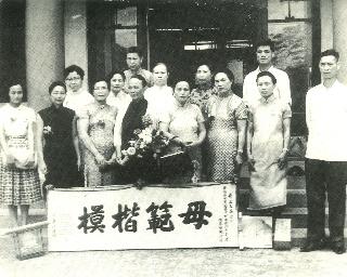 葉陶當選臺中市「模範母親」