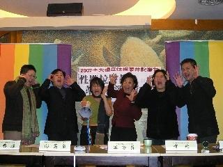 臺灣性別人權協會