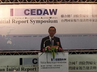 2009台灣CEDAW國家報告專家諮詢會議