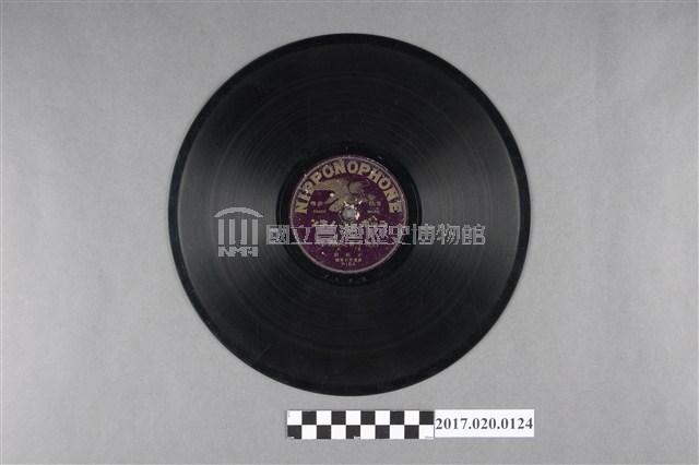 日蓄鷹標出品編號F15京音《百花亭貴妃醉酒(上、下)》蟲膠唱片