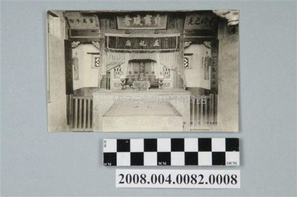 河村寫真館調製臺南名所五妃廟