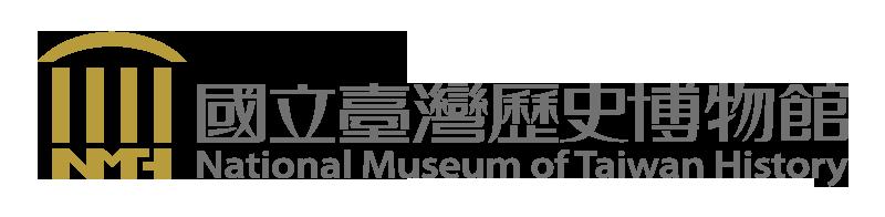 國立臺灣歷史博物館 logo